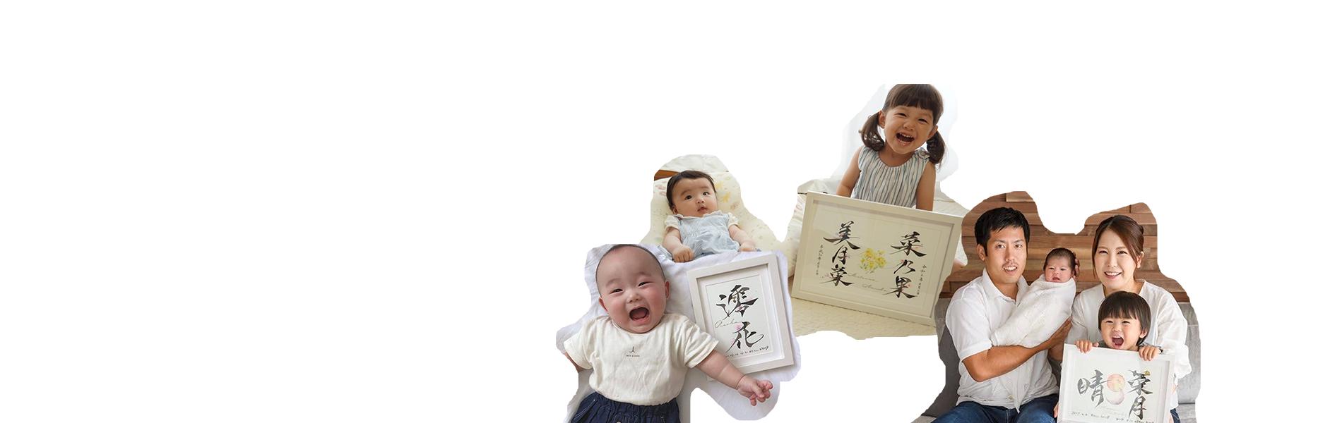http://name-manabiya.com/name-manabiya/taiken/